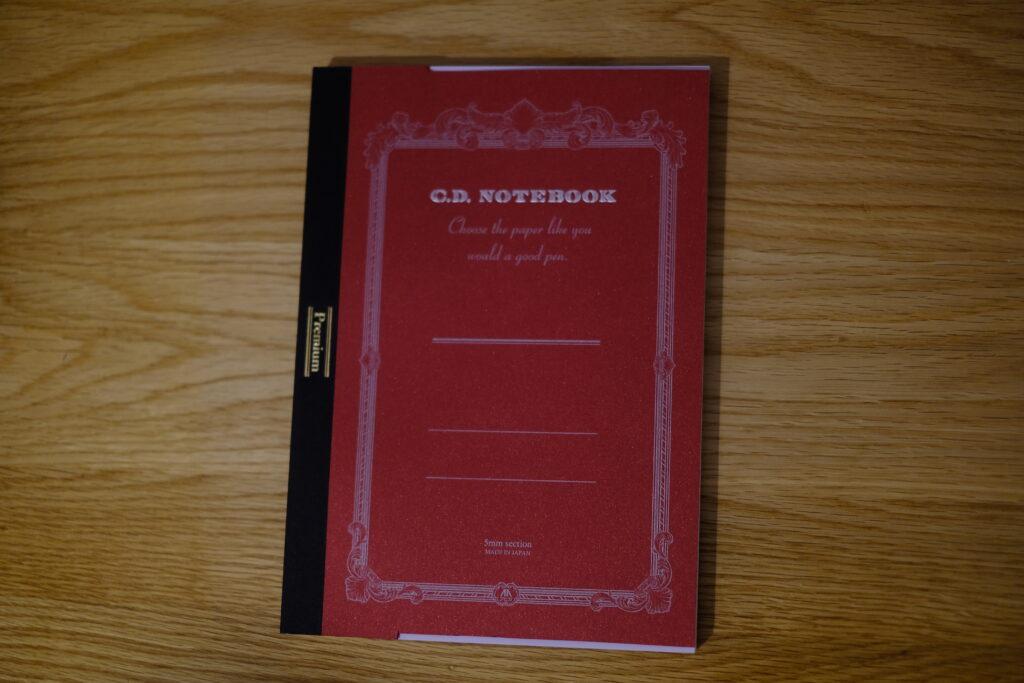 紳士なノートを工作-全体